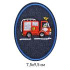 Заплатки термо-клеевые TEP.RO.13 «Пажарная машина» 7,5*9,5 см