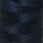 6317 т. синий