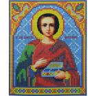 Рисунок для вышивания бисером Каролинка КБИ-5072  «Св. Вмч.Целитель Пантелеймон»  13*15,5 см