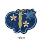 Термоаппликация TEP.RO.18 «Бабочка» синий 7*8,3 см