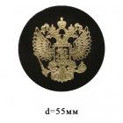 Термоаппликация герб Росии D5,5 см дизайн №1031  100% кожа чёрный/золото