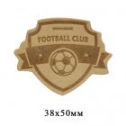 Термоаппликация Футбол 3,8*5 см дизайн №13 100% кожа 552169 бежевый