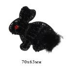 Украшение текстильное LA05 «Кролик» 70*63 мм черный (10)