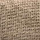 Ткань 48*50 см «Рогожка» 100% лен 2AR113 натуральный  7726928