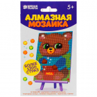 Алмазная мозаика 3572061 для детей «Мишка» 508198 10*15 см