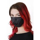 Маска защитная «i-mask» многоразовая 4-х слойная с клапаном выдоха, чёрная