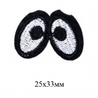 Термоаппликация S 2310 «Глаза» 25*33 мм чёрный/белый