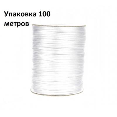 Шнур резиновый для масок 2,5 мм (уп. 100 м)  белый в интернет-магазине Швейпрофи.рф