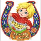 Рисунок на ткани «Славяночка К-4070 Деньги в дом» 20*25 см