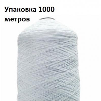 Шнур резиновый для масок 1.5 мм (уп 1000м)  белый в интернет-магазине Швейпрофи.рф