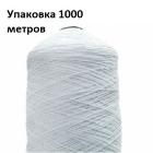 Шнур резиновый для масок 1.5 мм (уп 1000м)  белый