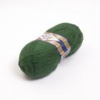 Пряжа Ангора реал 40 (Angora Real 40), 100 г / 480 м, 563 зелёный