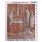 Рисунок на ткани «Конек 1299 Пятница» 29*39 см