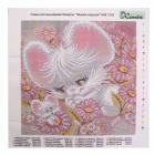 Рисунок на ткани «Конек 1318 Мышки-нарушки» 25*25 см