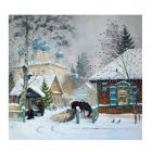 Набор для раскрашивания Molly KH0704  «Зима в деревне» 30*30 см