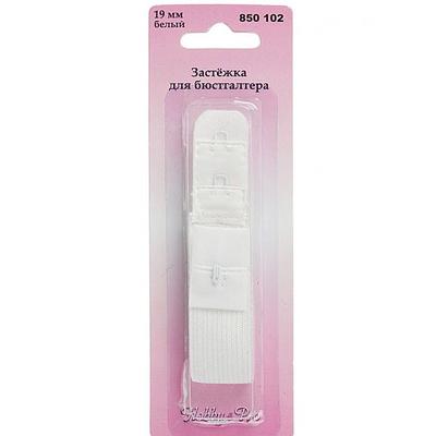 Застежка для бюстгальтера HP 850102 1 крюч. 19 мм белый в интернет-магазине Швейпрофи.рф