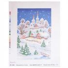 Рисунок на канве HP РК-204  «Русская деревушка зимой» 45*35 см