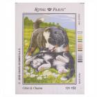 Рисунок на канве Royal Paris «Дружба» 22*30 см 7727497