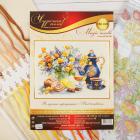 Набор для вышивания Чудесная Игла  №120-021 «В лучших традициях» 38*29 см