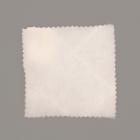 Стеганая подкладка-термо поликоттон (шир. 2,2 м) №21 беж.