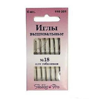 Иглы HP 110201 вышивальные №18 гобеленовые (уп. 6 шт.) в интернет-магазине Швейпрофи.рф