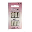 Иглы HP 110201 вышивальные №18 гобеленовые (уп. 6 шт.)