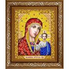 Рисунок на ткани «Славяночка» А4 ИС 4002 БМ Казанская в золоте 20*25 см