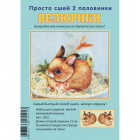 Набор для творчества «Велюрики» Кролик с бантиком