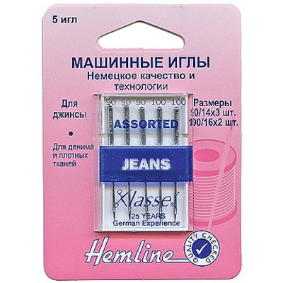 Иглы быт. маш. «Хемлайн» № 90, 100 джинс 103.90 (6130) в интернет-магазине Швейпрофи.рф