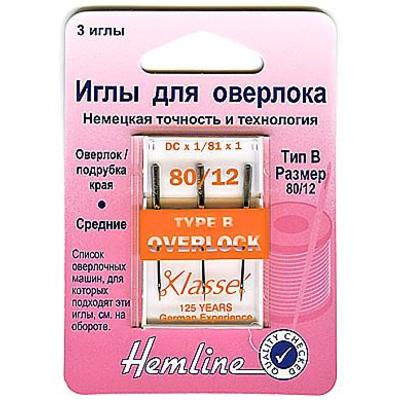 Иглы быт. маш. «Хемлайн» А, В 107 для оверлока в интернет-магазине Швейпрофи.рф