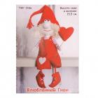 Набор для шитья Кукла Перловка из фетра ПФГ-1556 «Влюбленный гном»
