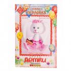 Набор для шитья Кукла Перловка из фетра ПФД-1066 «Зайка сластена» 11.5 см
