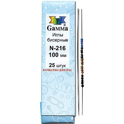 Иглы Гамма бисерные N-216 100 мм (наб. 25 игл) в интернет-магазине Швейпрофи.рф