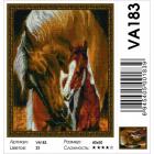 Алмазная мозаика Подсолнух VA183 «Лошадь с жеребенком» 40*50 см на подрамнике круглые стразы