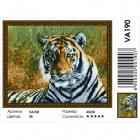 Алмазная мозаика Подсолнух VA190 «Тигр в траве» 40*50 см на подрамнике круглые стразы