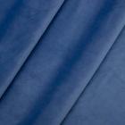 Ткань 50*59 см  AR1001 Бархат трикотаж 134 т. синий 7728242