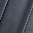 Ткань 50*60 см  AR1000 Бархат трикотаж 17 серый 7728241