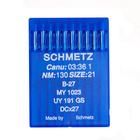 Иглы пром. маш. Schmets DC*27/B-27 №130 для оверлоков (уп. 10 шт.)