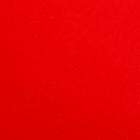 Фетр (однотон.) Hard 1 мм / 20*30 см (уп. 10 шт., цена за 1 шт.) 601 красный