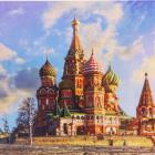 Алмазная мозаика DIY (с рамкой) LM-K20231 «Старый кремль» 20*20 см
