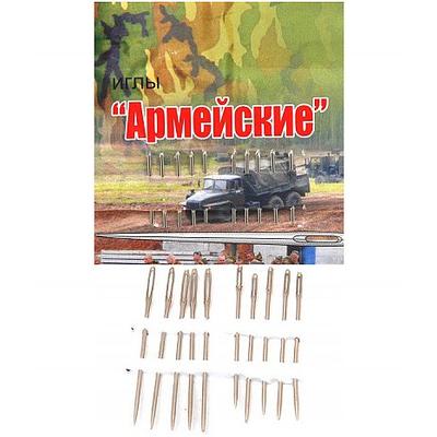 Иглы ручные (Россия)  «Армейские» (наб. 10 шт.) в интернет-магазине Швейпрофи.рф