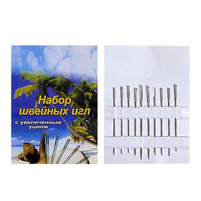 Иглы ручные (Россия)  «Мадагаскар» (наб. 10 шт.) в интернет-магазине Швейпрофи.рф