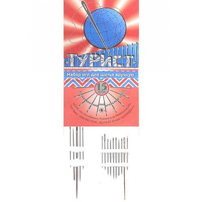 Иглы ручные (Россия)  «Турист» (наб. 15 шт.) в интернет-магазине Швейпрофи.рф