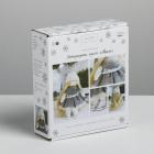 Набор текстильная игрушка АртУзор «Мягкая кукла Майли» 4289380 23 см