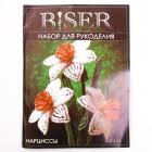Набор для бисероплетения BISER 114 «Нарцисы» 10*10 см