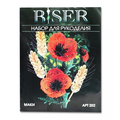 Набор для бисероплетения BISER 202 «Маки» 10*10 см в интернет-магазине Швейпрофи.рф