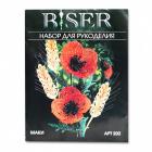 Набор для бисероплетения BISER 202 «Маки» 10*10 см
