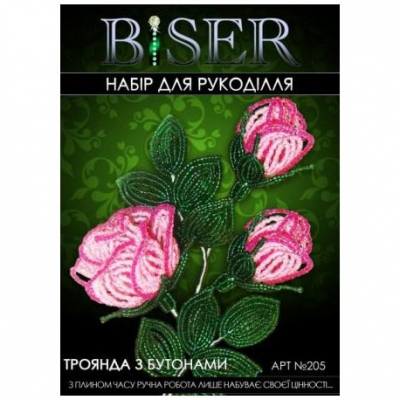 Набор для бисероплетения BISER 205 «Роза с бутонами» 10*10 см в интернет-магазине Швейпрофи.рф