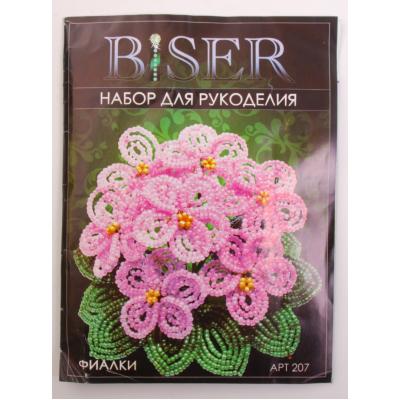 Набор для бисероплетения BISER 207 «Фиалки» 10*10 см в интернет-магазине Швейпрофи.рф