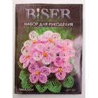 Набор для бисероплетения BISER 207 «Фиалки» 10*10 см
